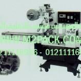 ماكينة التغليف الأوتوماتيكية الصغيرة موديل M2pack.com TD 200 التى نقدمها نحن شركة المهندس منسي للصناعات الهندسيه و توريد جميع مستلزمات التغليف الحديث – ام تو باك