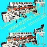 ماكينة طبة غطاء الفوم موديل M2pack.com PE التى نقدمها نحن شركة المهندس منسي لتوريد جميع مستلزمات التغليف الحديث من مواد التعبئة و التغليف و الصناعات الهندسيه – ام تو باك