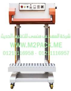 ماكينة لحام أكياس متعددة الطبقات وافلام بلاستيك ضغط بالهواء سمك لحام 10 مم موديل M2pack 307