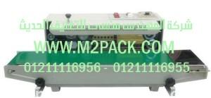 ماكينة لحام وتصنيع أكياس متعددة الطبقات مع طباعة تاريخ إنتاج بسير ناقل موديل M2pack 301